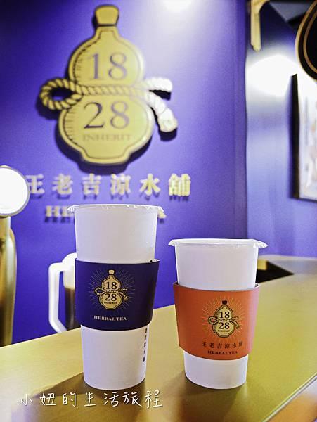 王老吉涼水鋪,台北王老吉-8.jpg