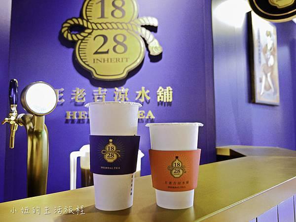 王老吉涼水鋪,台北王老吉-9.jpg