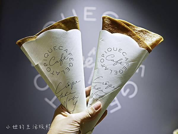 gelato pique cafe Taiwan 日式可麗餅-12.jpg