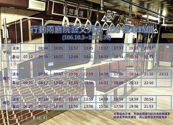 國家兩廳院 捷運,捷運,國家兩廳院-1.jpg