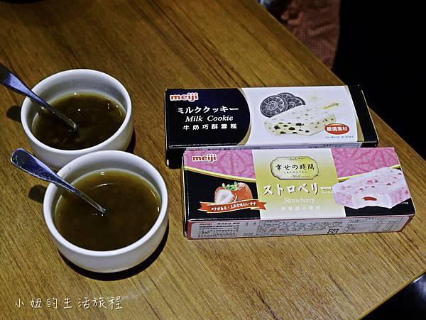 樂饗鍋物,中和火鍋-20.jpg