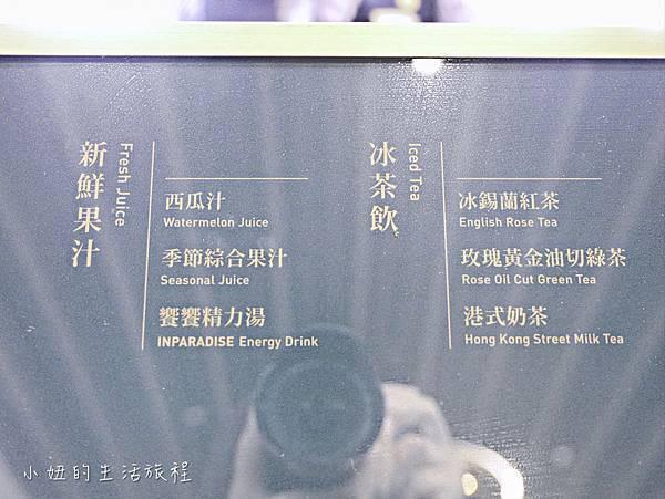 饗饗,自助餐,下午茶,吃到飽,台北-24.jpg