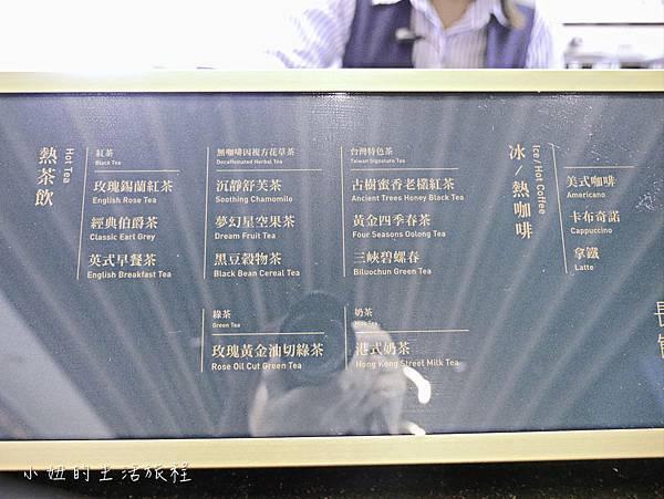 饗饗,自助餐,下午茶,吃到飽,台北-25.jpg