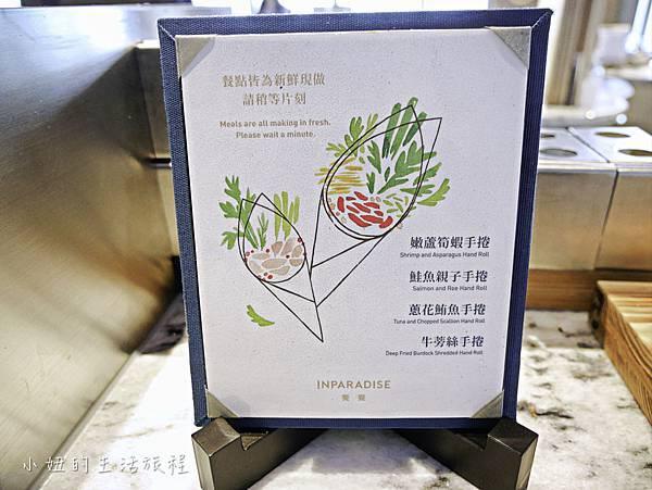 饗饗,自助餐,下午茶,吃到飽,台北-31.jpg
