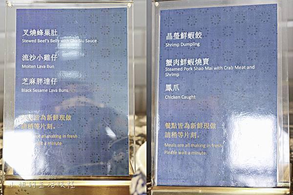 饗饗,自助餐,下午茶,吃到飽,台北-56.jpg