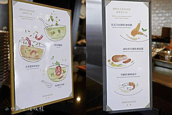 饗饗,自助餐,下午茶,吃到飽,台北-57.jpg