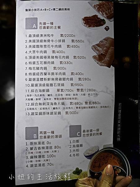 博二鍋 SHABU SHABU,大直火鍋,大直鍋物-3.jpg