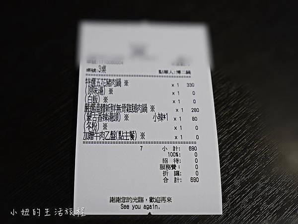 博二鍋 SHABU SHABU,大直火鍋,大直鍋物-31.jpg