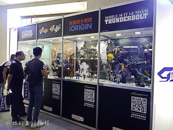 機動戰士Gundam Online - Gameone,6M巨型鋼彈展覽-2.jpg