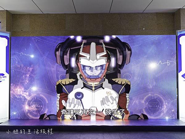 機動戰士Gundam Online - Gameone,6M巨型鋼彈展覽-1.jpg