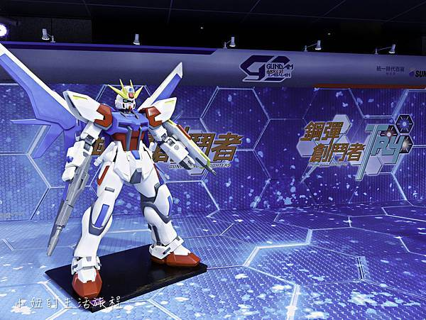 機動戰士Gundam Online - Gameone,6M巨型鋼彈展覽-13.jpg