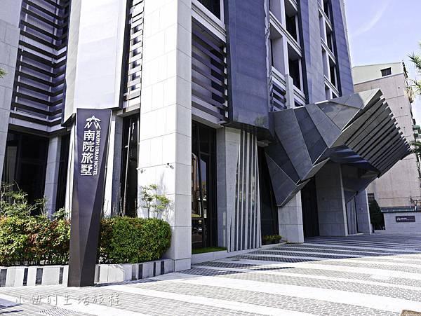 【嘉義飯店】南院旅墅-23.jpg