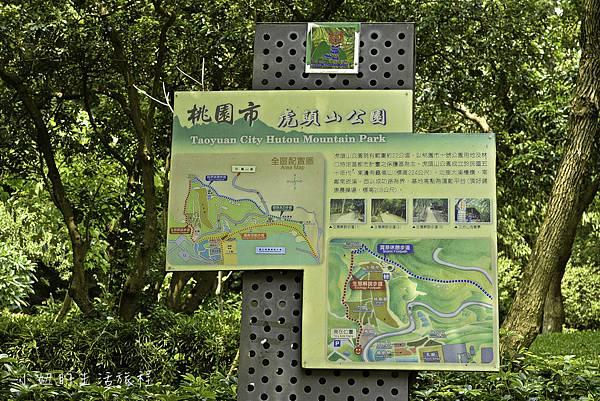 桃園市,虎頭山公園-1.jpg