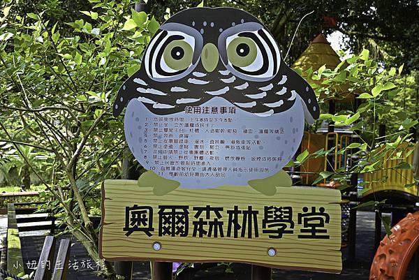 桃園市,虎頭山公園-7.jpg