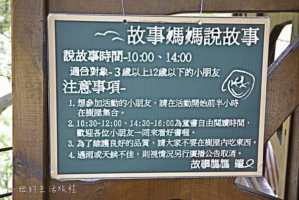 桃園市,虎頭山公園-17.jpg