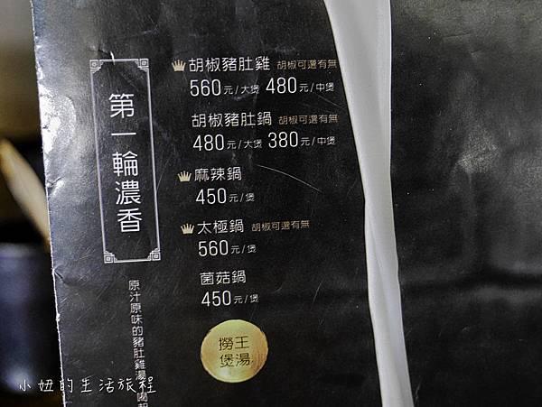 撈王 台北-3.jpg