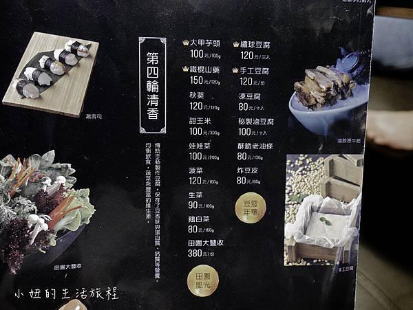 撈王 台北-6.jpg