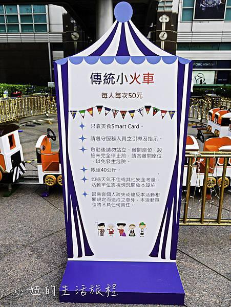 2017 德國啤酒節,台北101-16.jpg