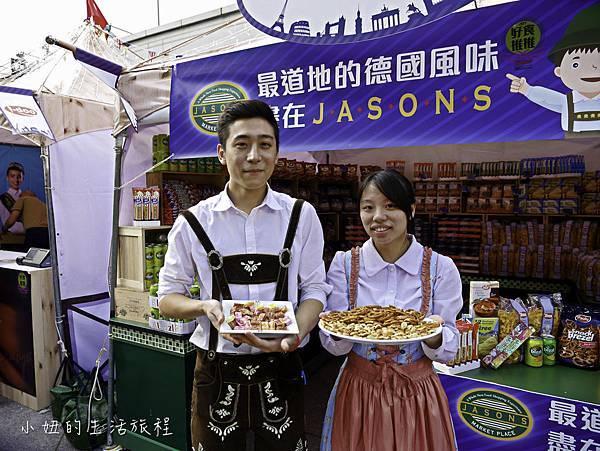 2017 德國啤酒節,台北101-28.jpg