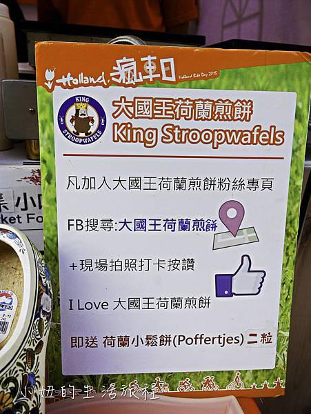 2017 德國啤酒節,台北101-37.jpg