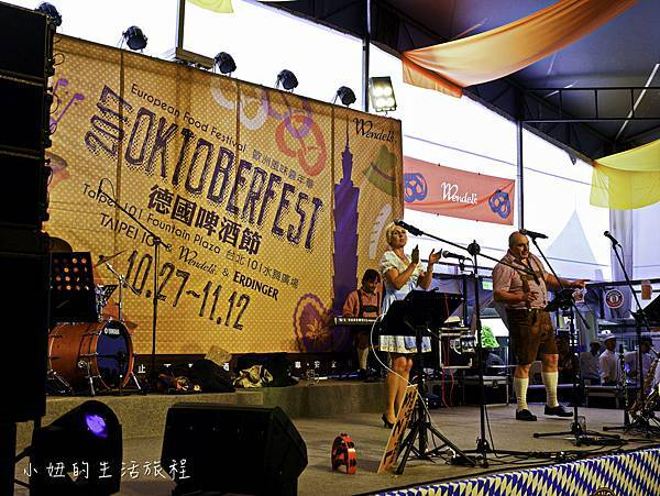 2017 德國啤酒節,台北101-61.jpg