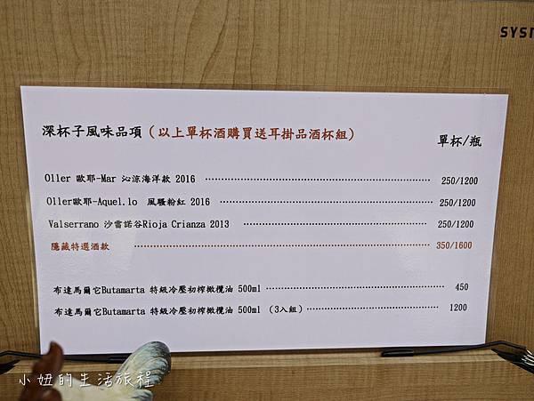 2017 德國啤酒節,台北101-73.jpg