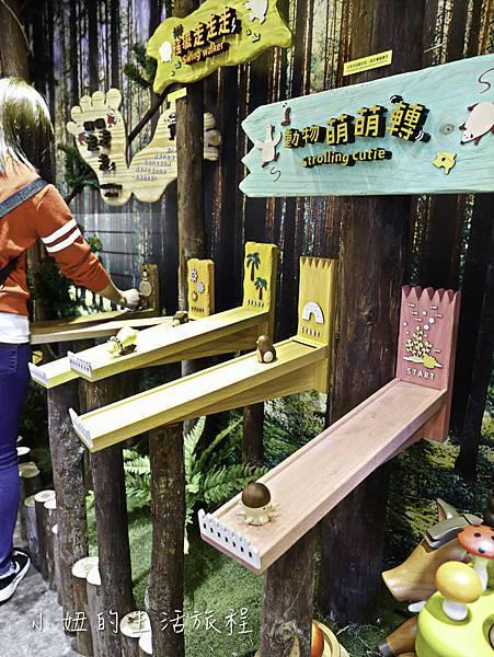 華山,木育森林-1.jpg