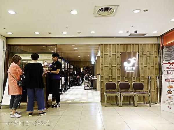 NARA Thai Cuisine,NARA台灣,台北,泰國菜-1.jpg