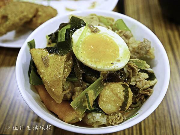 金大韓國豆腐鍋,新莊-19.jpg