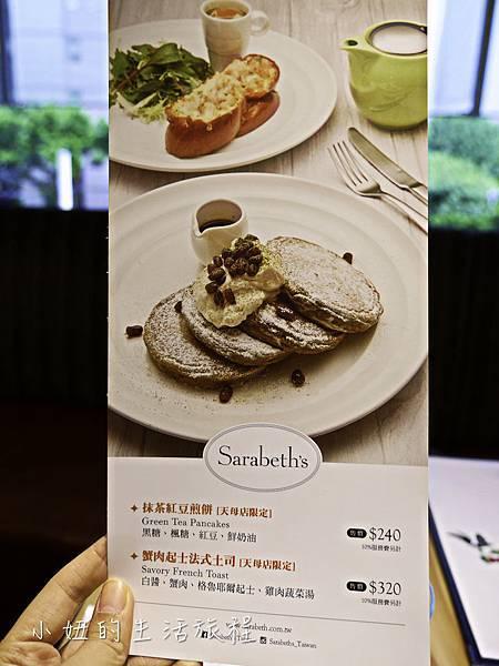 紐約早餐女王,Sarabeth's Taiwan ,台北天母sogo店-1.jpg