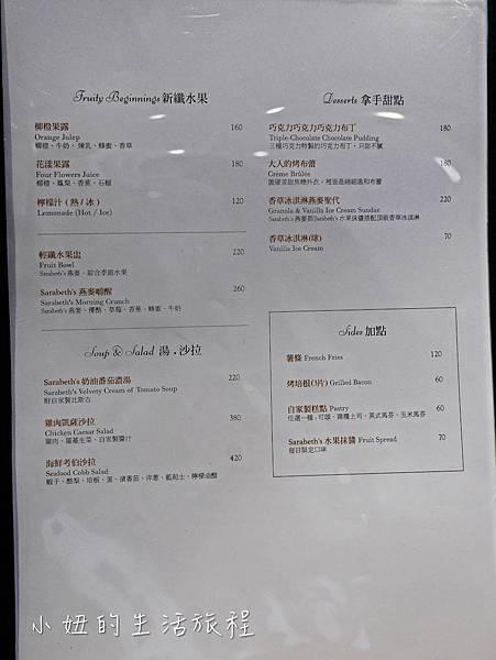 紐約早餐女王,Sarabeth's Taiwan ,台北天母sogo店-3.jpg