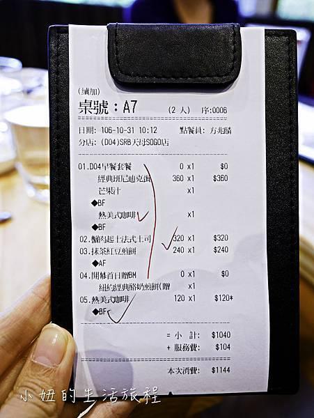 紐約早餐女王,Sarabeth's Taiwan ,台北天母sogo店-22.jpg