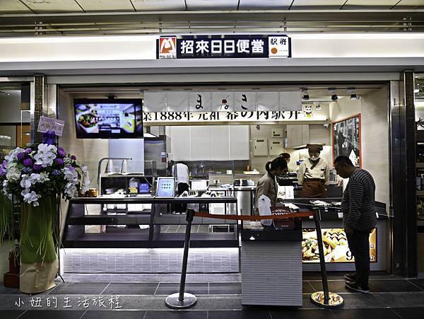 Maneki鐵路便當,台北車站日本便當,招來日日便當-1.jpg