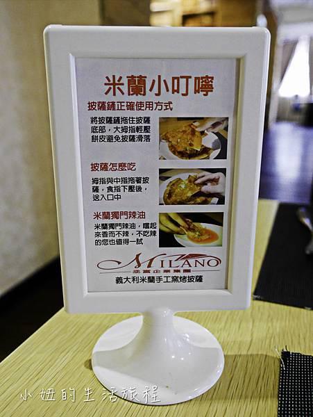 義大利米蘭手工窯烤披薩 台北中山店-8.jpg