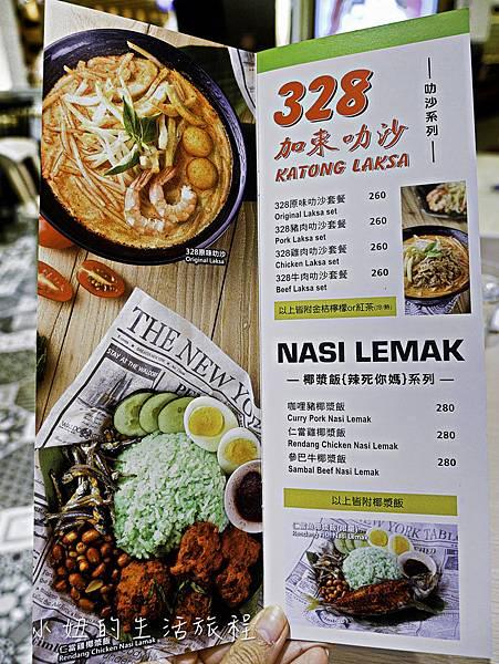 328加東叻沙 katong laksa taiwan,台北車站,328,新加坡-5.jpg