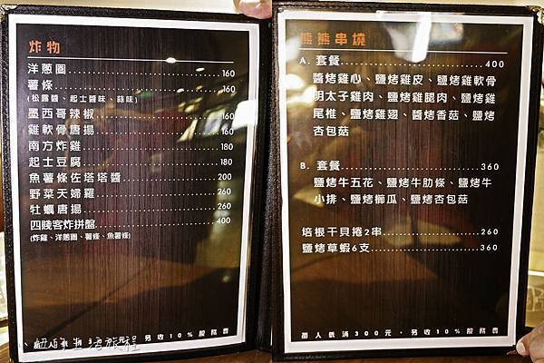 熊武吉餐酒食堂,東區小酒館-39.jpg