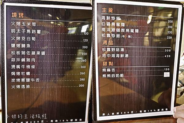 熊武吉餐酒食堂,東區小酒館-40.jpg