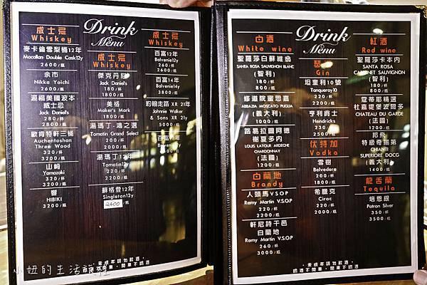 熊武吉餐酒食堂,東區小酒館-41.jpg