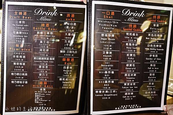 熊武吉餐酒食堂,東區小酒館-42.jpg