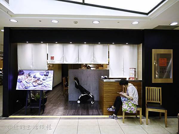 吉天婦羅 KICHI,台北-1.jpg
