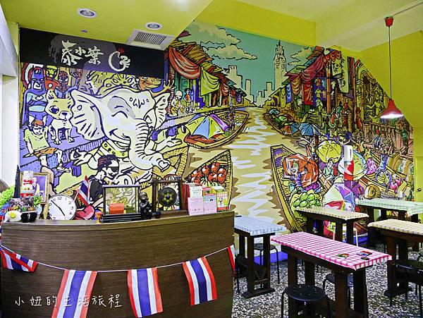 泰小葉 泰式風味小食,台中泰式,平價-3.jpg