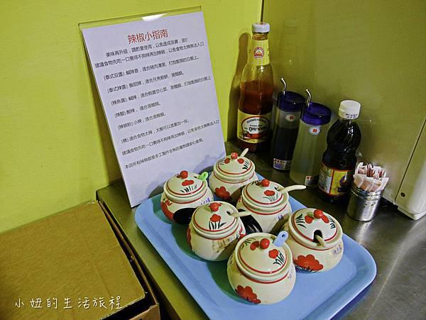 泰小葉 泰式風味小食,台中泰式,平價-7.jpg