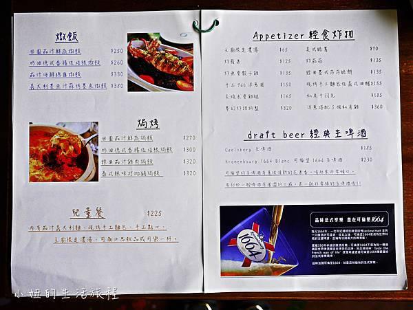 彰化親子餐廳來,KoKoMo私房惑櫃-20.jpg
