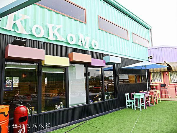 彰化親子餐廳來,KoKoMo私房惑櫃-24.jpg