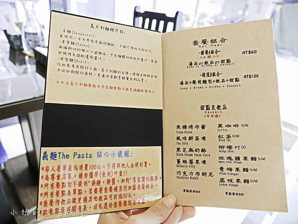 台東義大利麵,義麵,THE PASTA-9.jpg