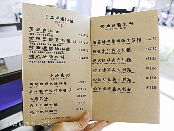 台東義大利麵,義麵,THE PASTA-10.jpg