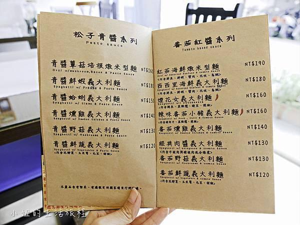 台東義大利麵,義麵,THE PASTA-11.jpg