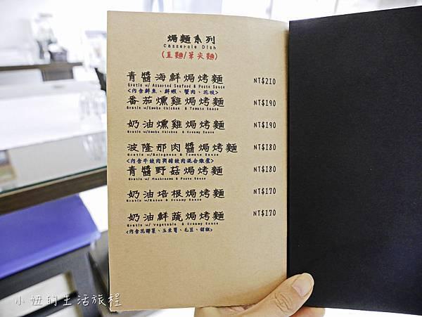 台東義大利麵,義麵,THE PASTA-13.jpg