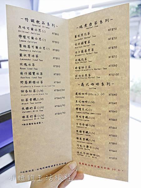 台東義大利麵,義麵,THE PASTA-14.jpg