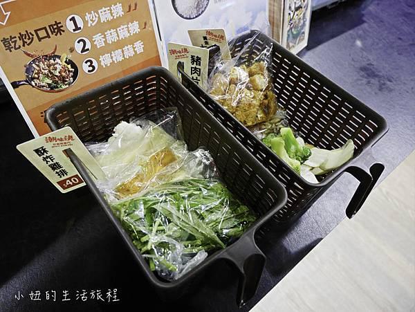 潮味決炒麻辣專門,新莊-11.jpg